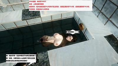 奴隶女教师惠惠..