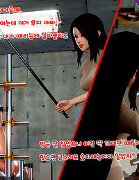 Masochist Bondage Torture 2 - 마조녀 구속 고문 2 - part 4