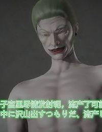 支线:Shimai Mahou Shoujo Sei to Aya - part 7