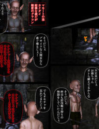 Beastslayer Bikini NINJA - Nightmare in the Abandoned Castle - part 4