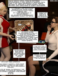New Arkham For Superheroines 1 - Humiliation and Degradation of Power Girl