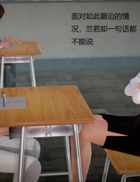 丝袜女教师兰若TEACHER LANRUO 13 - part 2