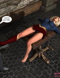 Supergirl Vs Cain - part 2