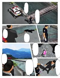 Kyou no Misako-san 2019:4 - part 2