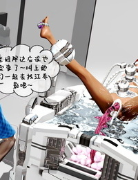 【PIXIV】 DDK00 弥生 第九章 成为苗床? - part 3