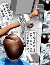 【PIXIV】 DDK00 弥生 第九章 成为苗床? - part 2