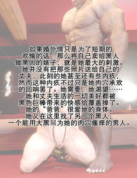 Rivaliant媚黑编年史(K记翻译)