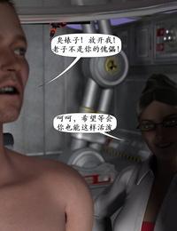 Telsis智能护士 - 教训(K记翻译)