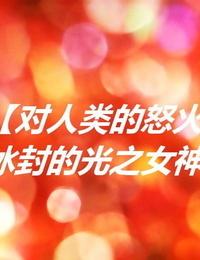 (女奥特曼)奥特战姬凌轩!绝境苦战!——强敌图鉴总集篇 - part 7