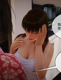 叉烧饭 舔狗KASUMI Dead or Alive Chinese