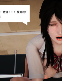 恶堕小故事(一)