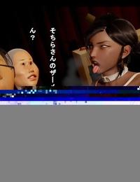 Tagosaku 戦争、その後 - part 3