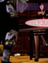 Legend of Ace doujin 极品家丁同人短篇 2