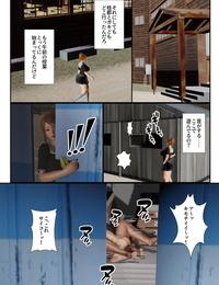 Goriramu Touma kenshi shiriizu Demon Swordsman Series - part 4
