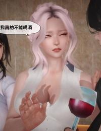 KABA Xeno Invasion Ch.7 CHINESE