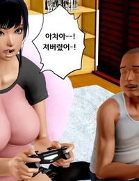 sasi Boku no oneechan janaku natta hi korean / 나의 누나가 아니게 된 날