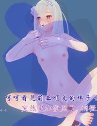 人生三十载如梦亦如幻(一) - part 2