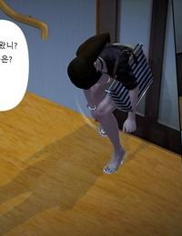 NamelessPeasant Ayakas diary korean 능향의 일기 - part 6