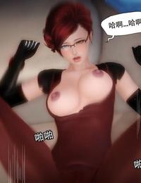 KABA 百变怪【拟态】Chinese - part 3