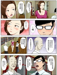 水無月三日 サ・キ・コ・サ・レ1~メンヘラ生徒編 Chinese【不可视汉化】
