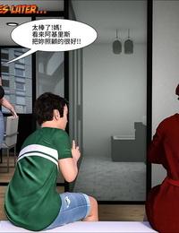 Crazy Dad The Grandma 5 Chinese 牛肉麵超燙個人漢化