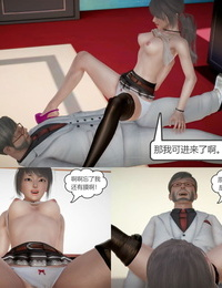 千世加火 满足教授 Chinese - part 4