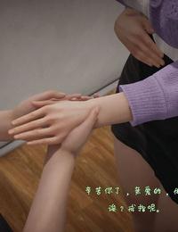 汉森Burger Milf Photography Show - 人妻色影展 Chinese - part 6