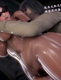 Dick Yang 熟女英雄的白给故事 Chinese - part 4