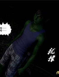 (BB君)奴隶契约之女神战士第28章(中国) - part 3