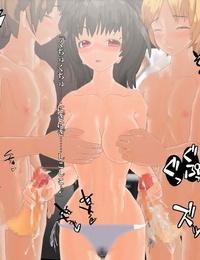 Hentai Seiheki Generator Do-S na Enkou syoujo ni Osowaremashite...? - part 2