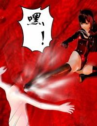 Futanari mahoushoujo get raped