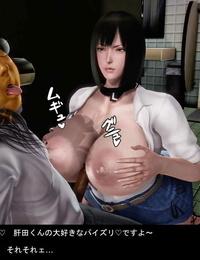 Tagosaku Kimogaki to Bijin Taiiku Kyoushi Part 2 - part 2