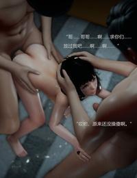 Horn 【合訂版】絕望之家 Chinese - part 3