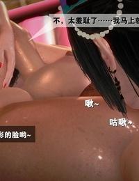 Artist -lange1-蜀汉风俗店 2019-2-2 - part 3
