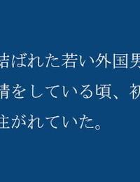 kasasagi Onna wa Tengoku- Otoko wa Jigoku - part 5